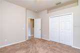5918 Jefferson Park Drive - Photo 25