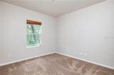 5918 Jefferson Park Drive - Photo 26