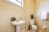 1141 Oak Meadow Point - Photo 52