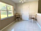 2307 Olive Branch Drive - Photo 16