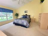 2307 Olive Branch Drive - Photo 18
