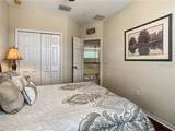 3100 Silvermill Loop - Photo 43