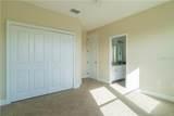 4018 Windcrest Drive - Photo 35