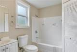 2420 20TH Avenue - Photo 3