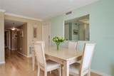 3301 Bayshore Boulevard - Photo 4
