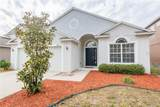 8619 Sandy Plains Drive - Photo 4