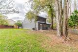 12108 Cypress Hollow Place - Photo 45