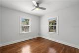 4150 1ST Avenue - Photo 6