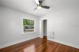 4150 1ST Avenue - Photo 9