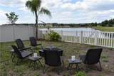 16430 Treasure Point Drive - Photo 38
