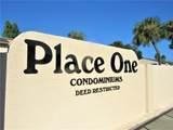 7504 Presley Place - Photo 17