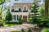 401 Belle Claire Avenue - Photo 1