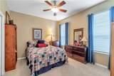 5292 Kernwood Court - Photo 44