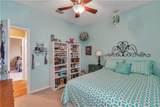 5292 Kernwood Court - Photo 48