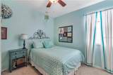 5292 Kernwood Court - Photo 49