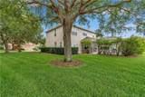 5292 Kernwood Court - Photo 5