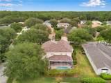 5292 Kernwood Court - Photo 59