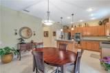 5292 Kernwood Court - Photo 8
