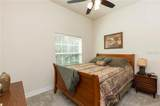 1404 Keystone Ridge Circle - Photo 21