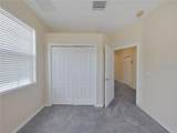 98 Highland Avenue - Photo 16