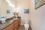 1340 Bayshore Boulevard - Photo 34