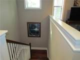 2152 Burlington Avenue - Photo 16