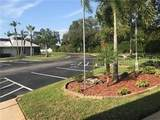 4371 Tahitian Gardens Circle - Photo 3