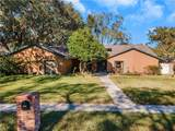 15902 Dover Cliffe Drive - Photo 3