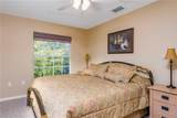 2642 Cabot Road - Photo 37