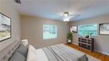 7116 Date Palm Avenue - Photo 12