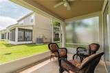 4605 Pond Ridge Drive - Photo 35