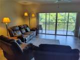 1440 Water View Drive - Photo 5