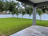 560 Clearwater Largo Road - Photo 28