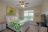 5000 Culbreath Key Way - Photo 5