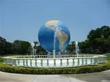 2040 World Parkway Boulevard - Photo 2