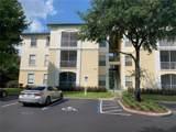 8908 Legacy Court - Photo 1