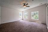 8065 Indian Trail Road - Photo 8
