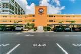 7420 Bay Island Drive - Photo 34