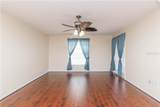 9600 Lakeview Drive - Photo 40