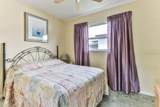 4418 Floramar Terrace - Photo 20