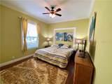 6915 Cumberland Terrace - Photo 18