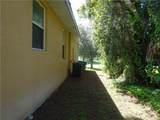 15041 Dania Avenue - Photo 6