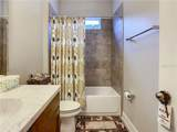 16718 Abbey Hill Court - Photo 27