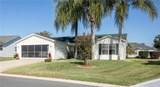 3361 Reston Drive - Photo 2