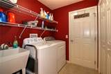 2393 Carriage Hill Way - Photo 6