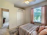 518 Archaic Drive - Photo 19