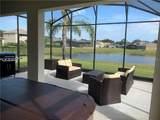 520 Wilmont Terrace - Photo 1