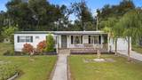 258 Waterview Drive - Photo 1