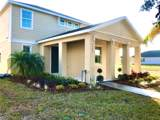 2500 Grasmere View Parkway - Photo 1