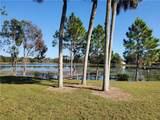 6009 Twin Lakes Drive - Photo 11